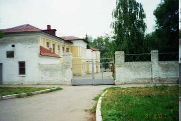 Front gate samara orphanage 1 side view samara orphanage 1
